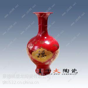 供应年终礼品红色花瓶 节庆礼品陶瓷花瓶摆件