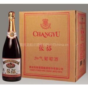 张裕葡萄酒香槟供应商
