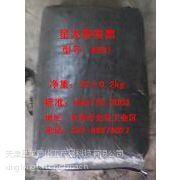 供应国标碳黑N991