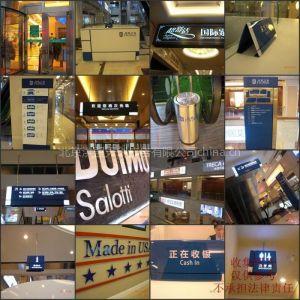 供应户外广告牌/标识标牌设计制作公司/广告标识标牌设计制作公司/房地产标识设计
