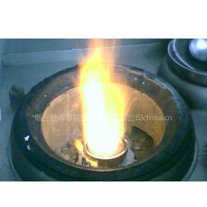 山东生物醇油加盟 生物醇油价格 专业生物醇油