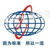 供应深圳市哪里有淘宝网店培训