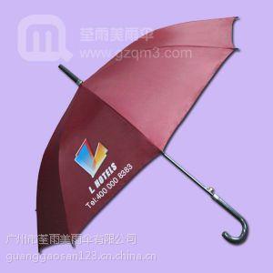 供应【广州雨伞厂】生产—L HOTELS 广告雨伞 雨伞