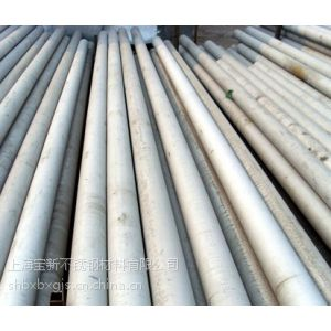 供应环保优质不锈钢无缝工业管,316不锈钢管,美标不锈钢管