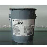 供应3M氟碳表面活性剂FC-4430 进口原包装