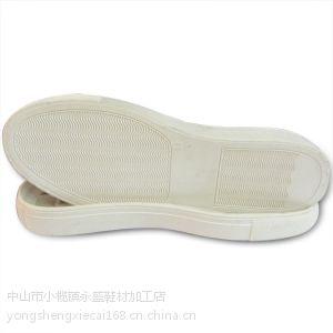 供应鞋底厂家 橡胶鞋底批发 休闲鞋底 皮鞋鞋底男女装鞋底橡胶 08137