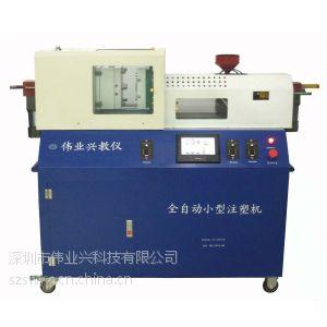 供应专业生产机械模具教学器材模具成型实训室设备全自动小型工学一体化注塑机