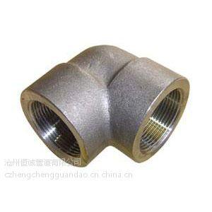 供应锻制螺纹弯头 不锈钢锻制螺纹三通专业生产厂家