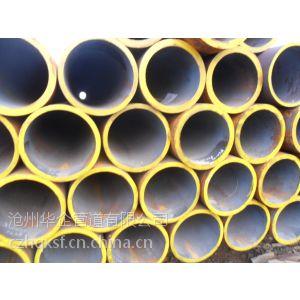 供应合金管、15crMo合金管、Cr5Mo合金管、合金管价格、合金管厂家