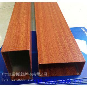 供应铝四方通 深圳铝合金方管 外墙木纹铝方通