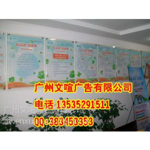 供应广州专业夹画板制作 亚克力夹画板 有机玻璃夹画板 公司宣传夹画板