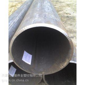 供应天津Q235大口径直缝焊管 厚壁螺旋钢管报价