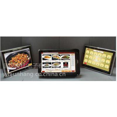 供应餐饮软件,武汉餐饮软件,餐饮软件价格,触屏点菜,电子菜谱