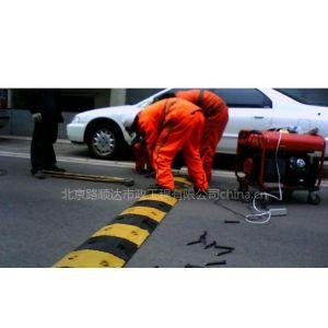 供应减速带减速垄橡胶减速带北京安装减速带公司