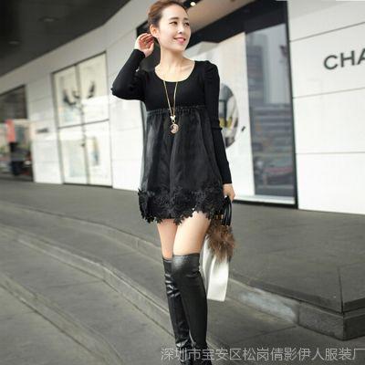 2014新款 欧根纱裙摆式修身低领中长款新款针织衫打底毛衣女