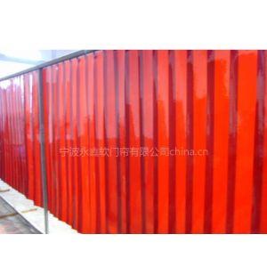 供应宁波防弧光软门帘、防弧光门帘、电焊光门帘、黄色、红色黑色防紫外线