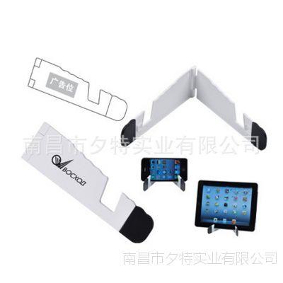 IPAD支架  订制LOGO   手机架  T3909I