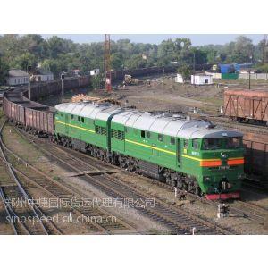 供应德国进口到中国 欧洲进口到中国中欧铁路运输服务