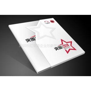 供应企业画册设计,品牌设计
