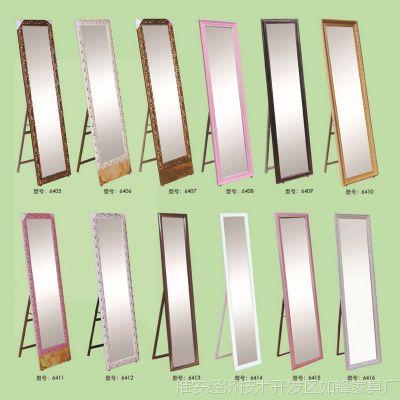 欧式时尚落地全身镜子穿衣镜试衣镜供应批发厂家直销