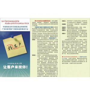 供应阳江天助、打印机碳粉、阳江产品推广、阳江企业网