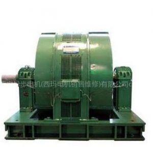 全国供应6KV高压电机 YR1250-8EM  1250KW  西玛电机