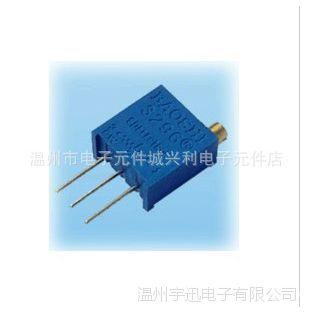 厂家直销3296电位器 5K