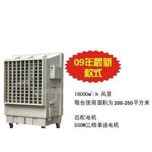 供应上海移动环保空调上海水冷环保空调