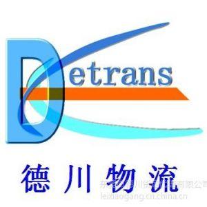 供应东莞南城/厚街到香港物流运输 到香港专业托运