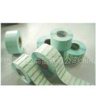 供应斑马888TT打印机专用标签纸 北京协同嘉业