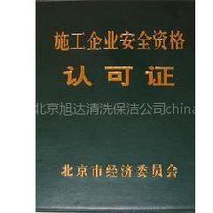 供应北京烟道清洗公司 海淀区专业清洗烟道 烟罩 油烟机 风机净化器公司 资质齐全