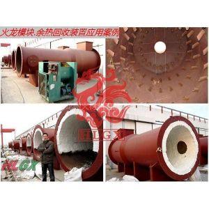 供应硅酸铝纤维模块用于供热干燥、热解热风炉燃烧室、混合室保温隔热