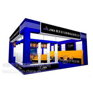 供应2014第15届立嘉国际机械/机床展览会展台搭建与设计公司