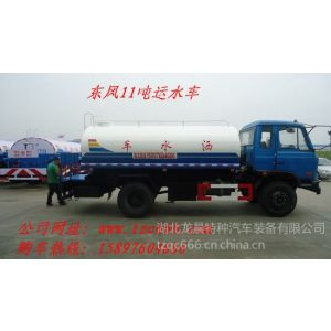 供应10吨东风145运水车厂家价格