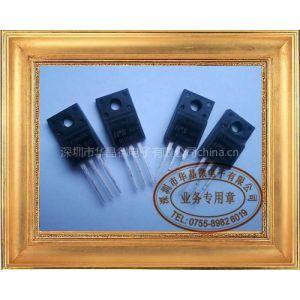 采购场效应管找华晶微电子|华南地区IPS场效应管总代理