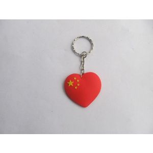 供应PVC心形钥匙扣、情侣钥匙扣 情侣钥匙挂件、迪标生产