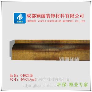 供应PS发泡相框线条 C4624金色高分子PS发泡相框线条 防潮PS发泡相框线条