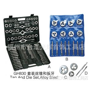 供应首饰工具-手摇钻/钻头/开孔器/绞板/丝锥/扳手/套筒/绞杠