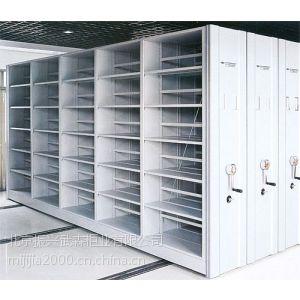 供应内蒙古密集架厂家|乌海钢制图书架规格|呼和浩特电动密集架