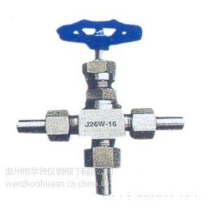 供应厂家直销 J26W/H外螺纹三通截止阀 不锈钢焊接式三通针型阀 管道仪表阀