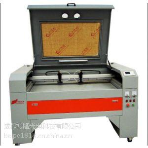 四川成都博隆供应BLCF-1290II皮革激光切割机 重庆高速皮革激光切割机价格