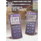 供应手机辐射仪 m309859