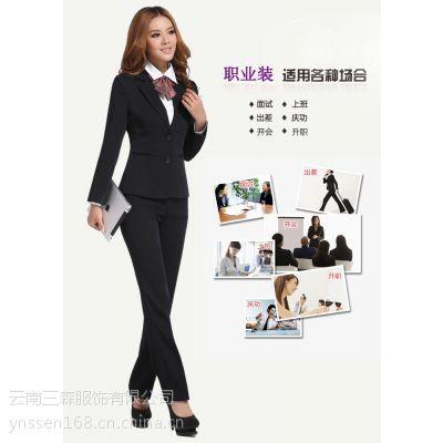 云南职业装定做 不掉色面料 100%全棉工作服定做 衬衫不缩水 三森工作服厂家