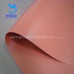 思嘉保温抗老化耐候夹网布红泥沼气池设备面料材料