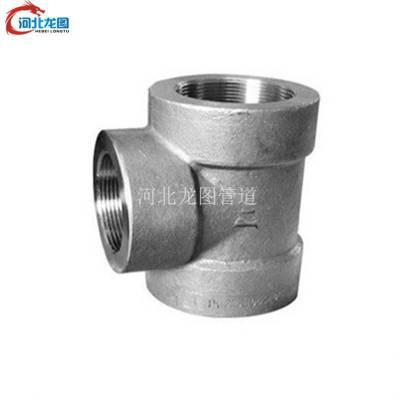 供应DN32锻造承插支管台,螺纹支管台量大从优,对焊支管台产品详情