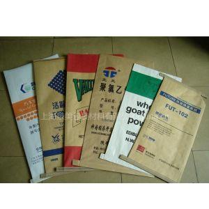 供应纸塑复合袋、复合袋、牛皮纸复合袋