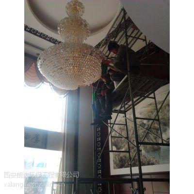 供应西安别墅水晶灯清洗,酒店水晶灯清洗,清洗水晶灯公司