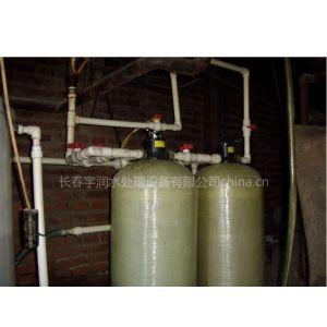供应长春锅炉软水设备