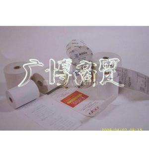 供应厂家供应热敏纸、收银纸、传真纸,热敏收银纸