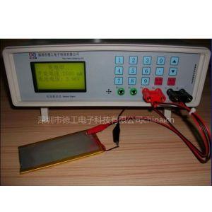 供应深圳德工成品电池多功能测试仪 电池综合检测仪器